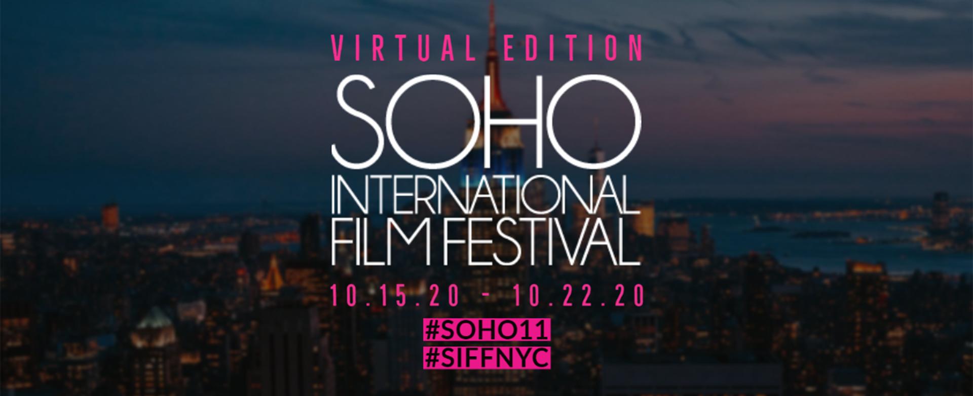 2020 SOHO INTERNATIONAL FILM FESTIVAL: VIRTUAL EDITION