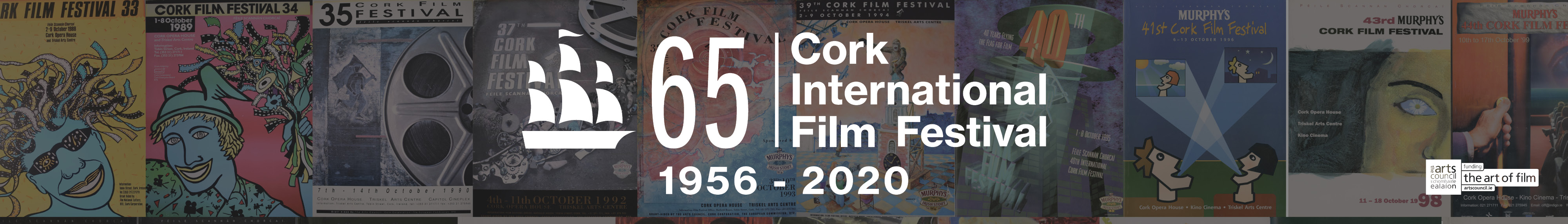 Cork International Film Festival Festival Club