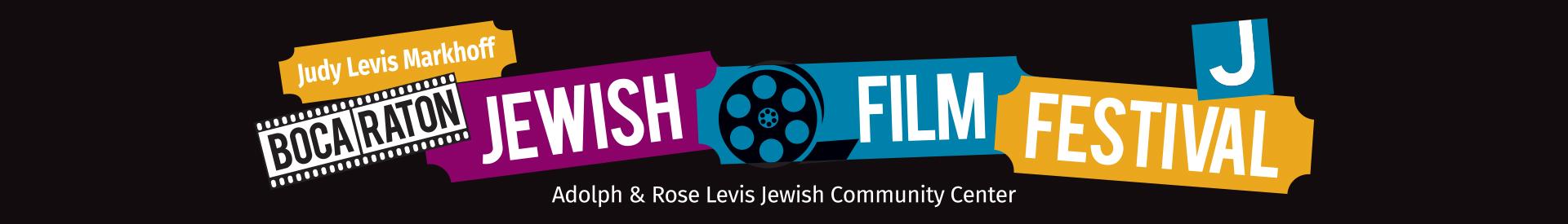 Judy Levis Markhoff Boca Raton Jewish Film Festival