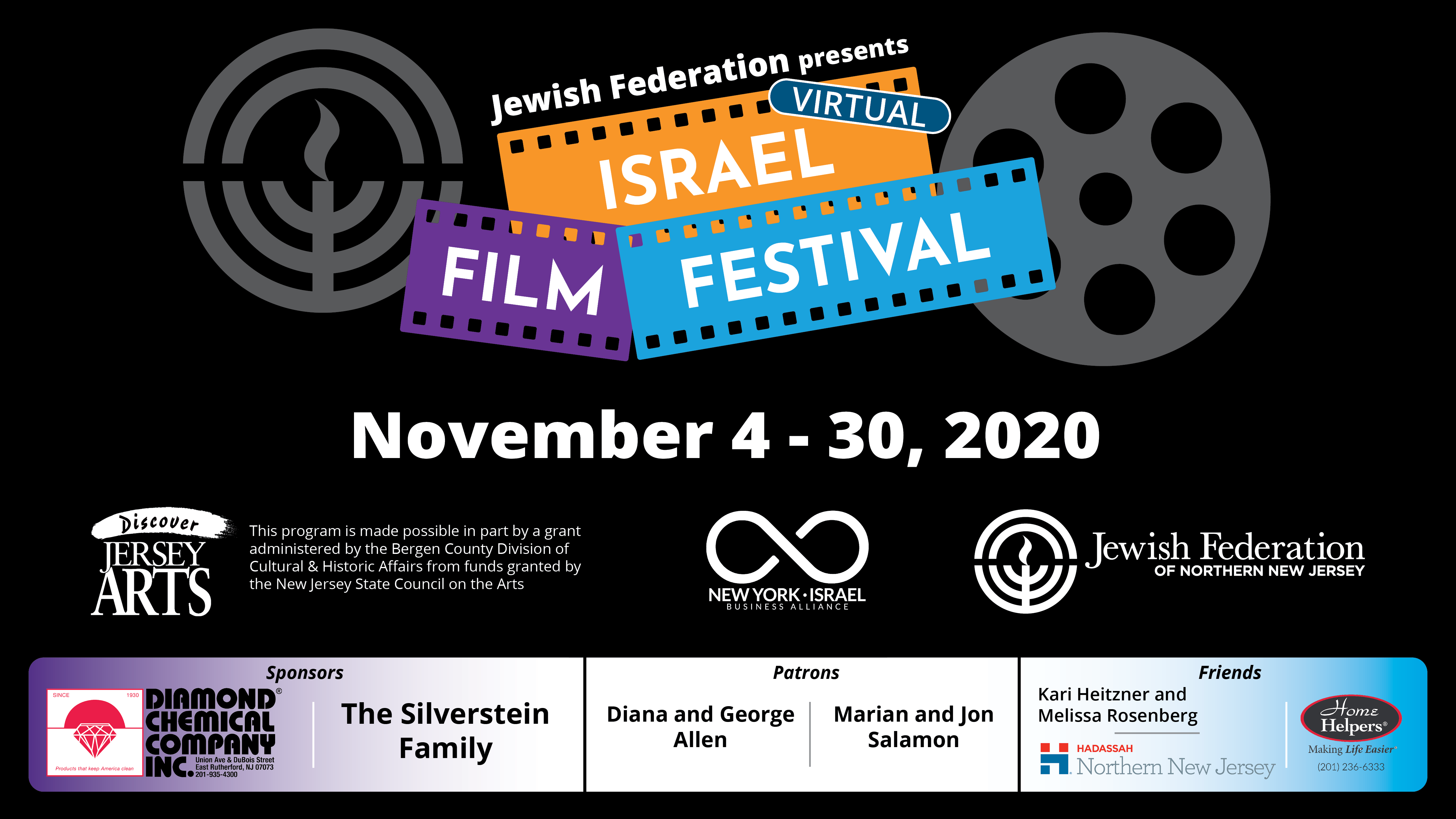 Jewish Federation of Northern New Jersey's Israel Film Festival