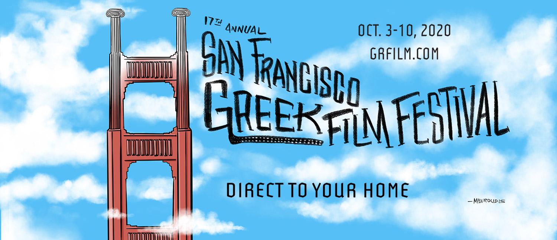 17th Annual San Francisco Greek Film Festival