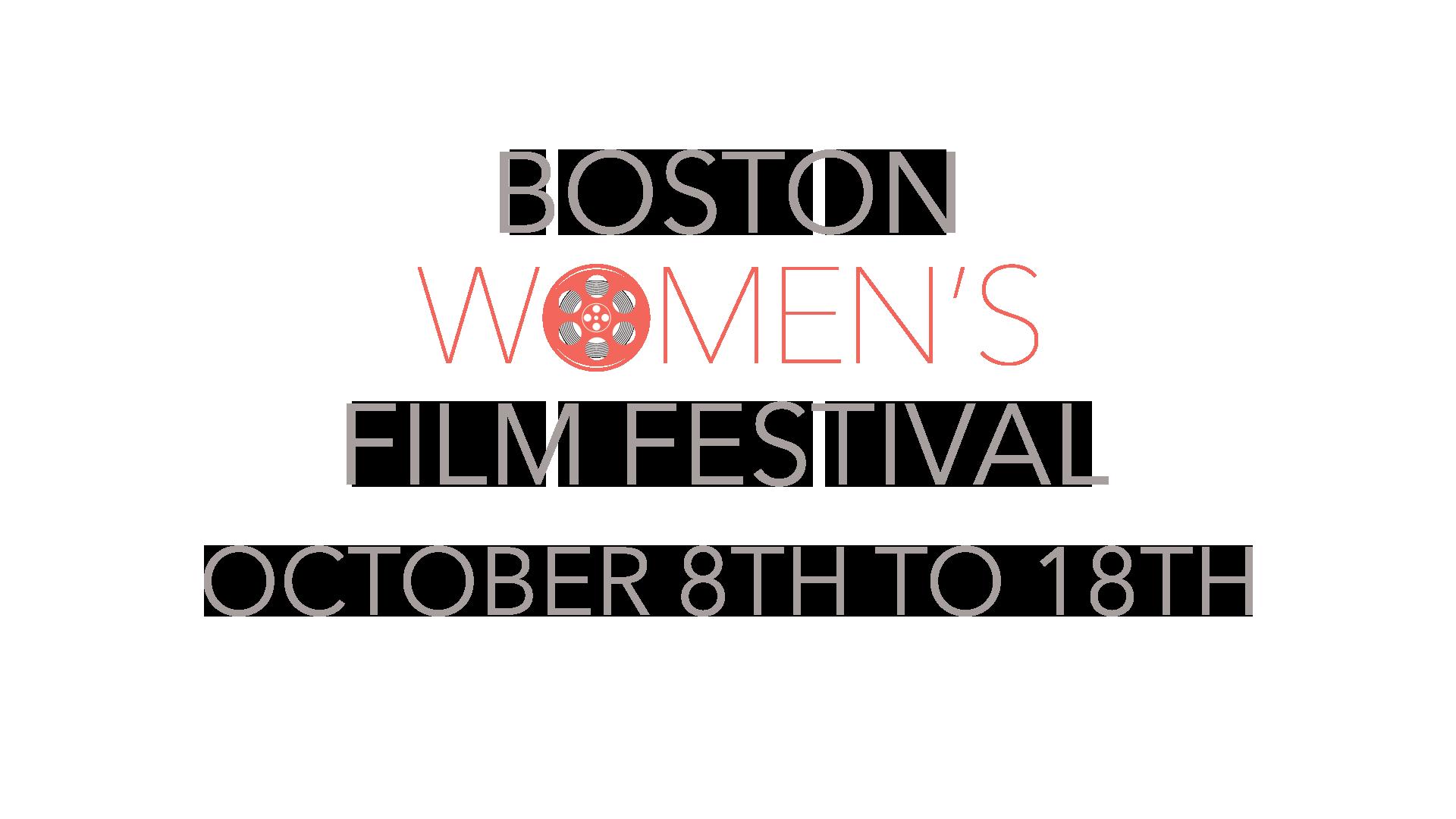 Boston Women's Film Festival 2020