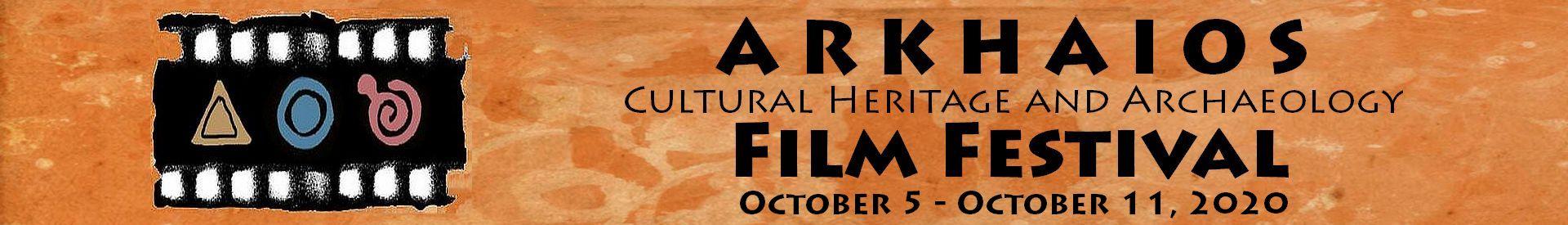 2020 Arkhaios Film Festival - Virtual Edition